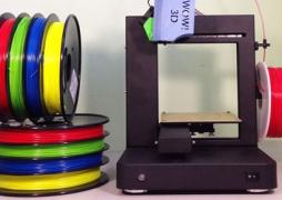 Сферы применения 3D печати
