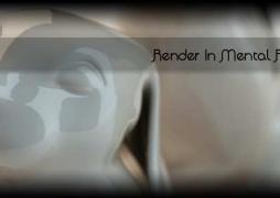 Рендер с помощью Mental Ray. Часть 1