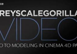 Cinema 4D: моделирование, вступление. Часть 1