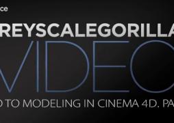 Cinema 4D: моделирование, вступление. Часть 2а