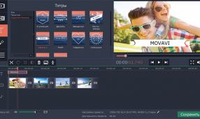 Обзор редактора Movavi Screen Capture Studio