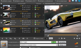 Обзор программы Movavi Video Converter