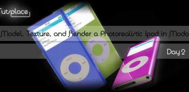 Modo:моделирование, текстурировнаие и ренедр Ipod. Часть 2