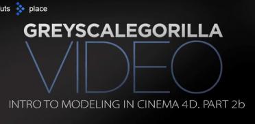 Cinema 4D: моделирование, вступление. Часть 2b