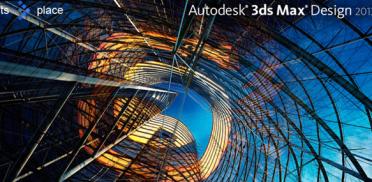 Autodesk 3ds Max / 3ds Max Design 2013 обновился к 6 версии