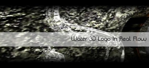 Создание 3D логотипа в Real Flow