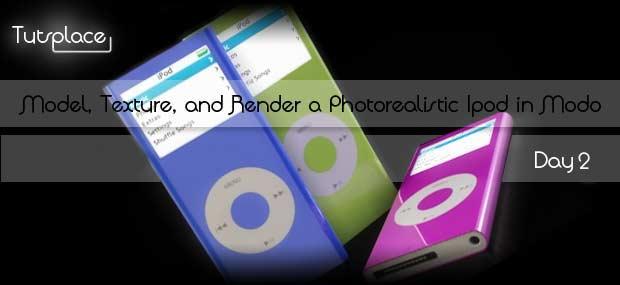 Modo: Моделирование, текстурирование и ренедр Ipod – Часть 2