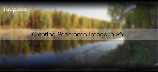 Создание панорамных изображений в Photoshop