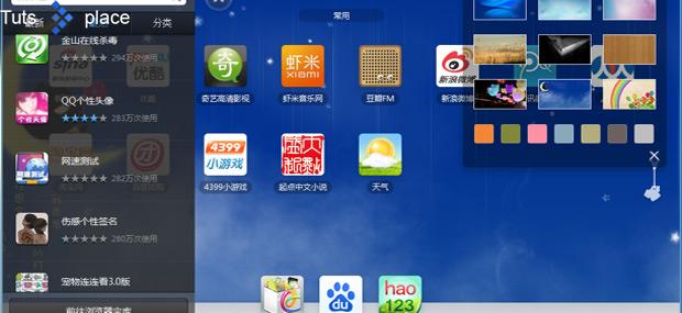Релиз браузера на Android от поисковой системы Baidu