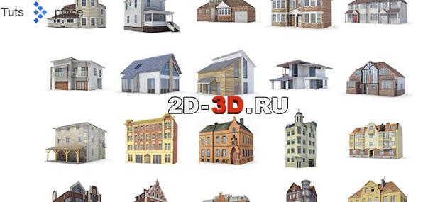 3D модели