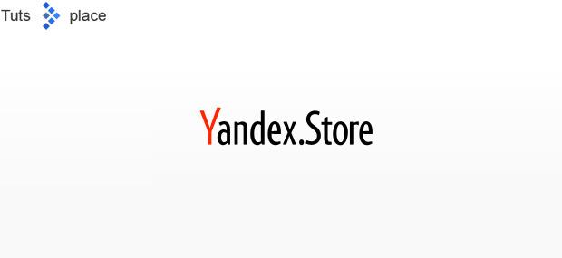 Яндекс запустил свой каталог приложений Yandex.Store