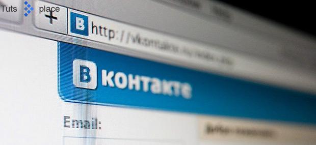 ВКонтакте хочет легализировать свою пиратскую музыку