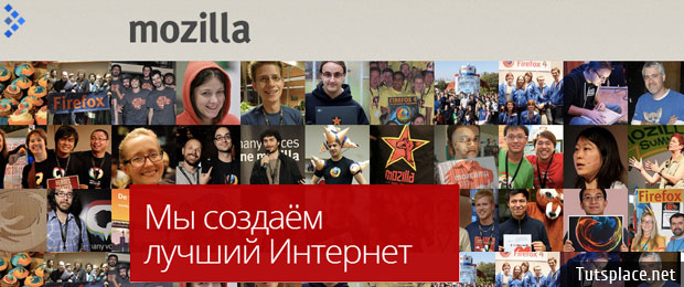 Брендан Эйч возглавил Mozilla