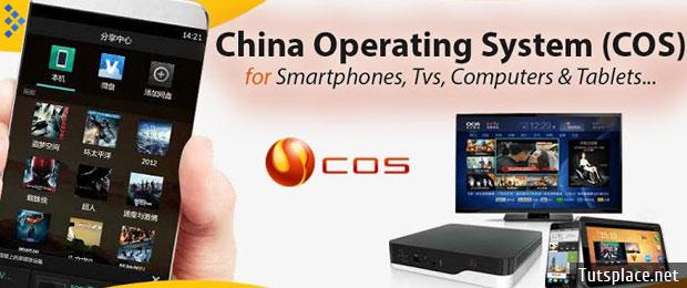 China Operating System - китайская операционная система