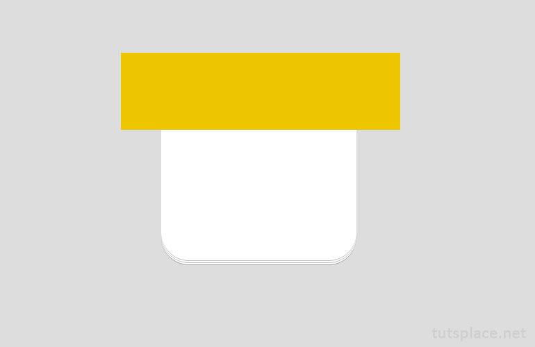 Иконка календаря -  шапка
