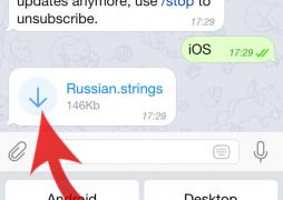 Регистрация в Телеграмм на русском – инструкция по применению