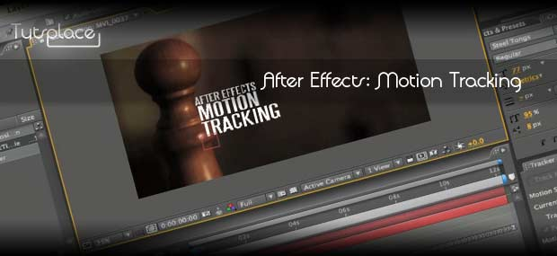 After Effects: Motion Tracking