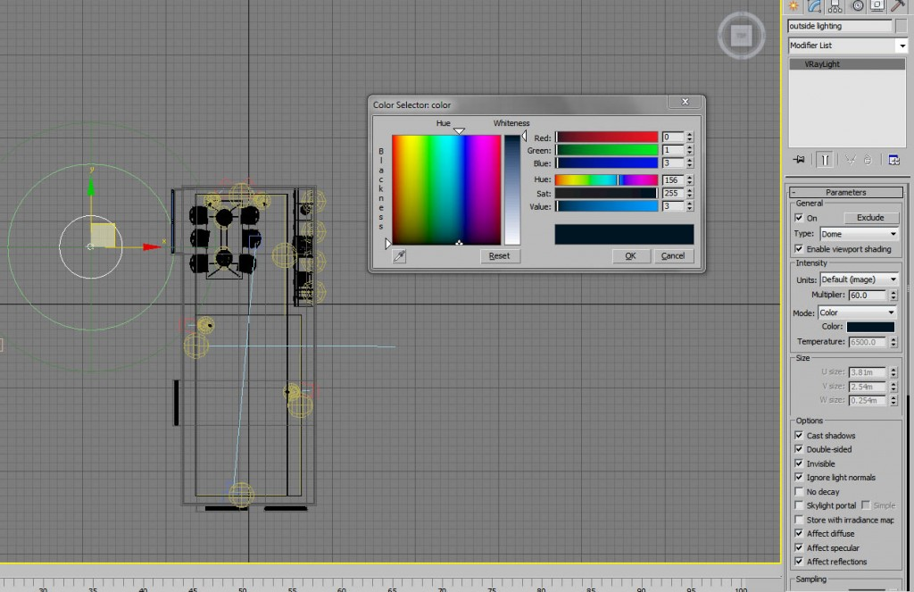 Реалистичное ночное освещение с помощью Vray & Photometric Lights в 3Ds max 2012