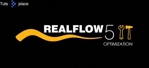 Ускорние просчета в RealFlow