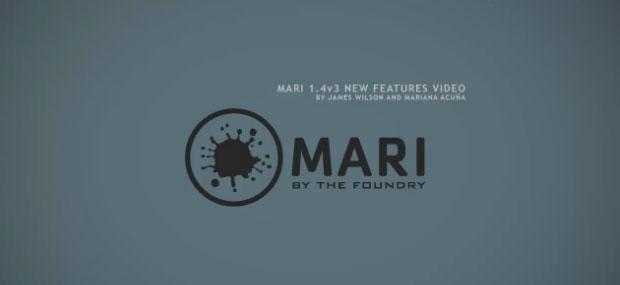 Релиз обновления Mari 1.4