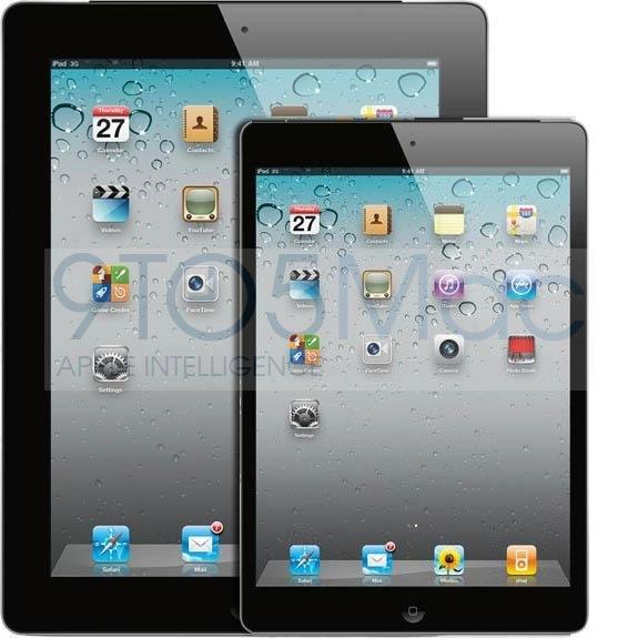 Завод Pegatron готовится к сборке iPad mini