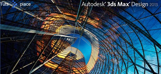 Шестой по счету пакет обновлений для 3ds Max Design 2013, а также для