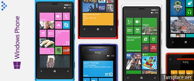 ОС Windows Phone и Windows RT возможно станут бесплатными