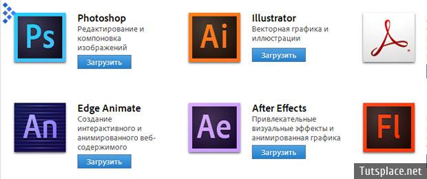 Adobe получила меньше убытков чем прогнозировала