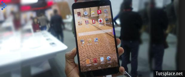 Huawei-MediaPadX1