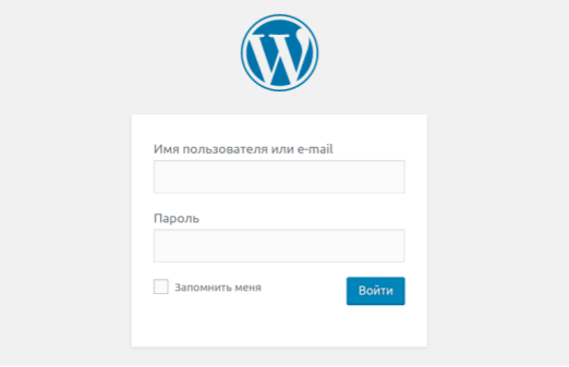 Страница входа в WordPress