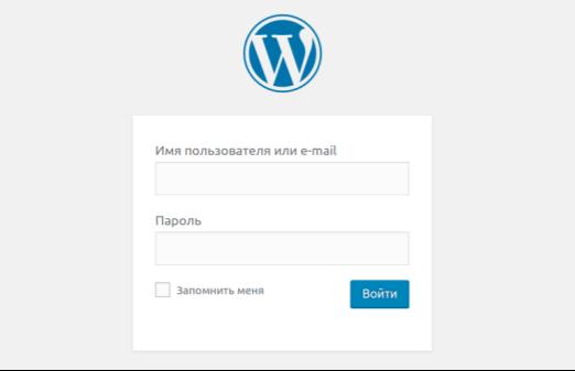 Страница входа в WordPress